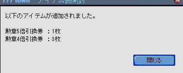 2011y03m04d_180445677.jpg
