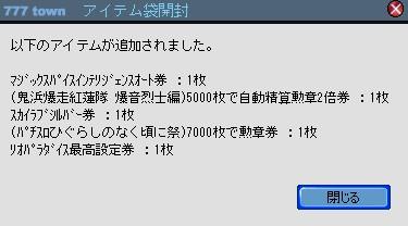 2011y03m04d_201835541.jpg