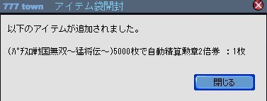 2011y03m05d_205429627.jpg