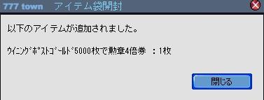2011y03m05d_205718341.jpg