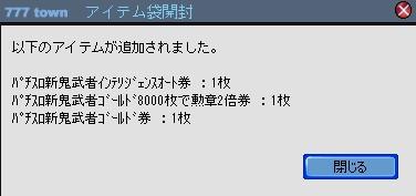 2011y04m08d_180132558.jpg
