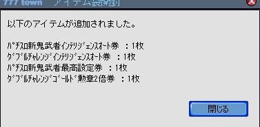 2011y04m08d_181930427.jpg