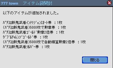 2011y04m08d_190439127.jpg