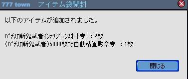 2011y04m08d_195308584.jpg