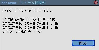 2011y04m08d_200118081.jpg