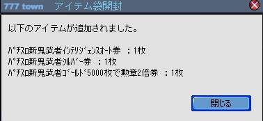2011y04m08d_210110557.jpg
