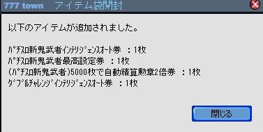 2011y04m08d_210450014.jpg
