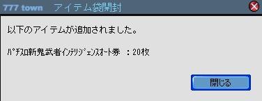 2011y04m08d_213912623.jpg