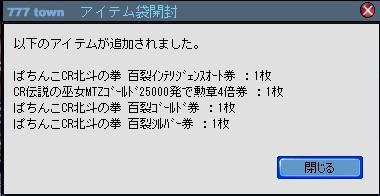 2011y04m15d_200830974.jpg
