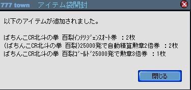 2011y04m15d_201120480.jpg