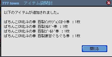 2011y04m15d_202124345.jpg