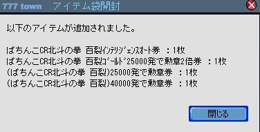 2011y04m15d_230109095.jpg