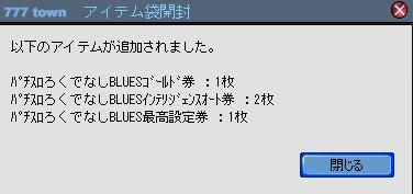 2011y04m22d_164003627.jpg