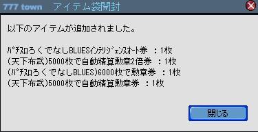 2011y04m22d_164658569.jpg