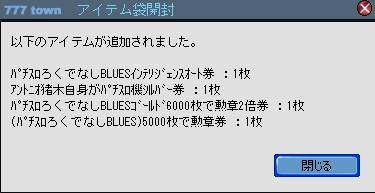 2011y04m22d_170246921.jpg