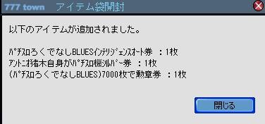 2011y04m22d_180104653.jpg