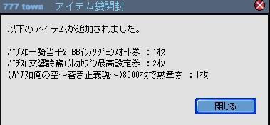 2011y04m28d_171813105.jpg
