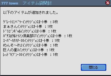 2011y04m28d_171941216.jpg