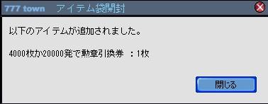 2011y04m28d_172028691.jpg