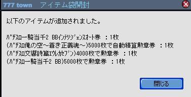 2011y04m28d_172226843.jpg