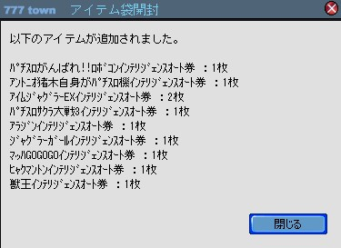 2011y04m28d_173343489.jpg