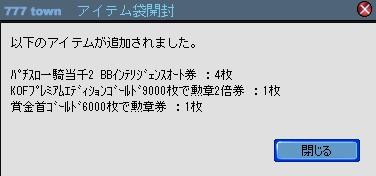 2011y04m28d_180124854.jpg