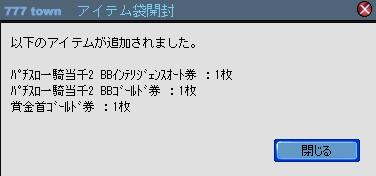 2011y04m28d_203206671.jpg