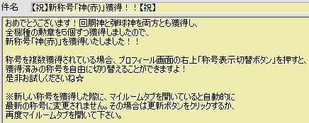 2011y05m12d_173241277.jpg