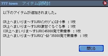 2011y05m20d_220116100.jpg