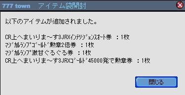 2011y05m20d_230122178.jpg