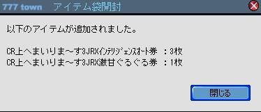 2011y05m20d_233538677.jpg
