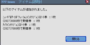 2011y05m27d_182219416.jpg