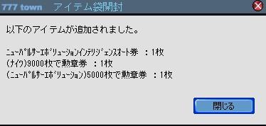 2011y05m27d_183437979.jpg