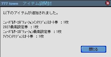 2011y05m27d_201650827.jpg