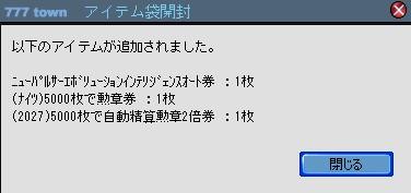 2011y05m27d_202120613.jpg