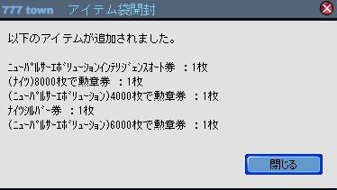 2011y05m27d_210120765.jpg