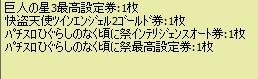 2011y06m06d_221936203.jpg