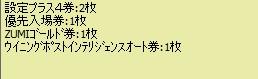 2011y06m06d_222431271.jpg