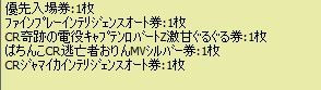 2011y06m06d_223531849.jpg