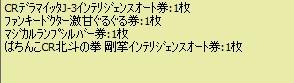 2011y06m06d_223538336.jpg