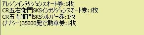 2011y06m06d_223547712.jpg