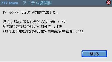 2011y06m17d_180100828.jpg