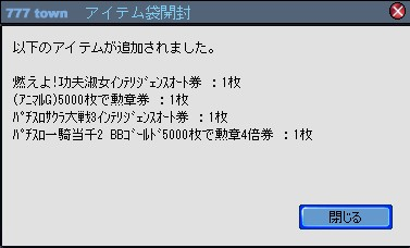 2011y06m17d_184034987.jpg
