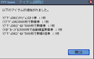 2011y06m24d_171044288.jpg