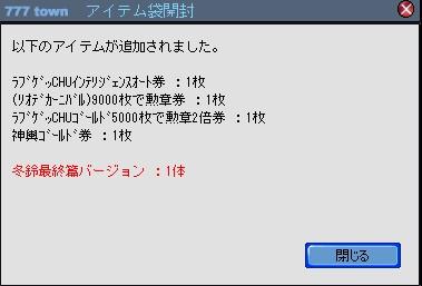2011y06m24d_173833456.jpg