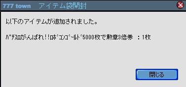 2011y06m24d_174024539.jpg