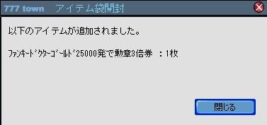 2011y06m24d_174042500.jpg