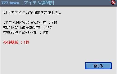 2011y06m24d_174642278.jpg