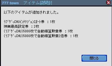 2011y06m24d_180126073.jpg