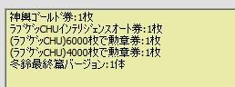 2011y06m24d_204332952.jpg